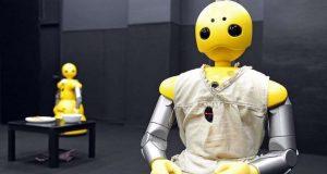 Robô humanóide Mitsubishi corporation