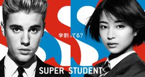 Imagem Justin Beeber campanha Japão