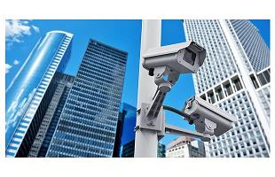 Curso CFTV - Câmeras instaladas nos edifícios
