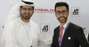 O presidente da Aldar e o Diretor da Hyperloop