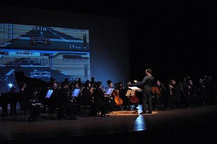 Orquestra Multiplayer