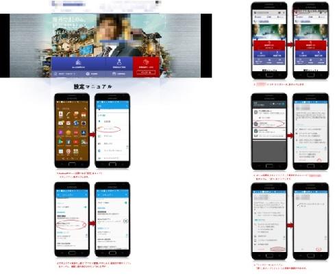 Instruções para instalar o falso app