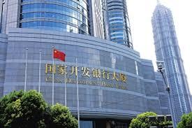 Edifício sede do China Development Bank