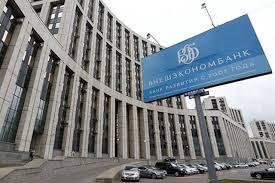 Edifício do Vnesheconombank