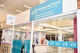 Loja do Hospital do iPhone