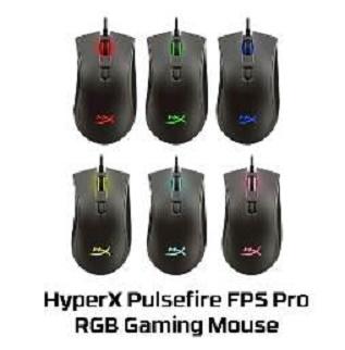 Vários modelos do mouse gamer Pulsefire