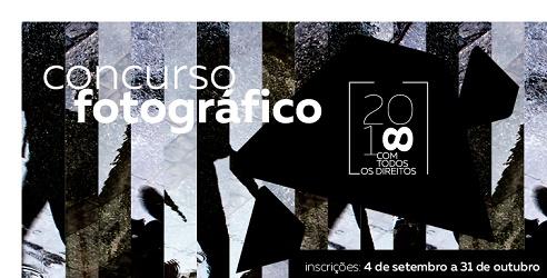 Banner do concurso fotográfico do Fundo Brasil