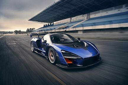 Carro McLaren do game Forza Horizon 4