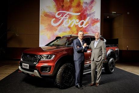 Diretores da Ford e a Ranger Storm