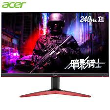 Monitor da linha Acer de monitores