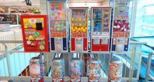 Vendig machines máquinas de vendas